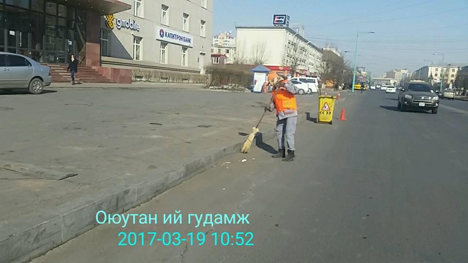 оюутны гудамж